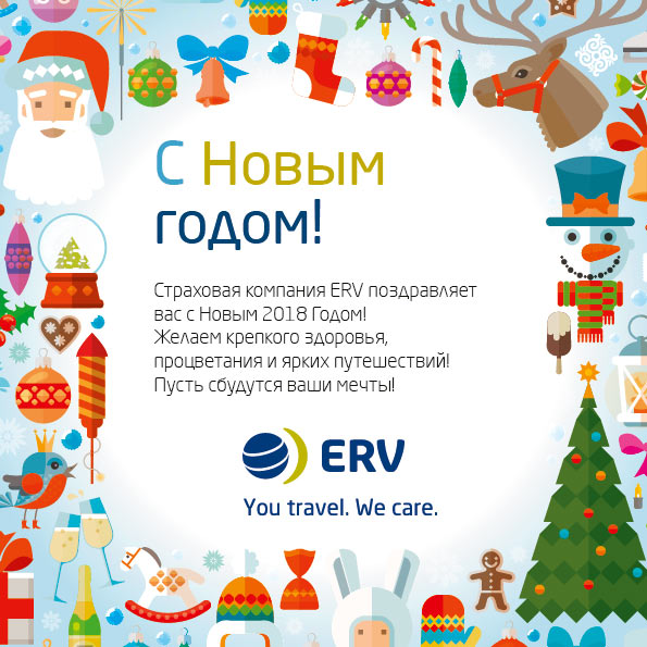 210x210-erv-2018-new-year-postcard-08.jpg